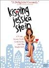Kissing Jessica Stein - 2001