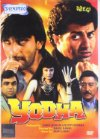 Yodha - 1991