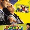 Raju Chacha - 2000