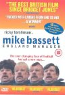 Mike Bassett: England Manager - 2001