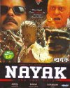 Nayak: The Real Hero - 2001