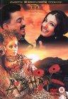 Aalavandhan - 2001
