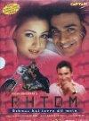 Rehnaa Hai Terre Dil Mein - 2001
