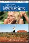 Japanese Story - 2003