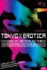 Tôkyô X erotika: Shibireru kairaku - 2001