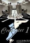 Cremaster 1 - 1996