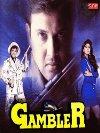 Gambler - 1995
