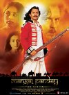Mangal Pandey: The Rising - 2005