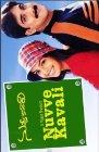 Nuvve Kavali - 2000