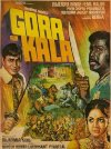 Gora Aur Kala - 1972