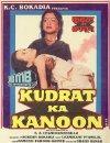 Kudrat Ka Kanoon - 1987