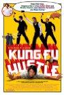 Kung fu - 2004