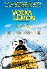 Vodka Lemon - 2003