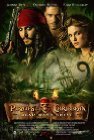 Pirates of the Caribbean: Dead Man's Chest - 2006