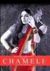 Chameli - 2003
