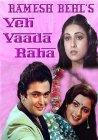 Yeh Vaada Raha - 1982