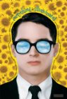 Everything Is Illuminated - 2005