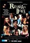 Les poupées russes - 2005