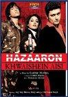 Hazaaron Khwaishein Aisi - 2003