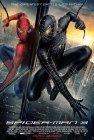 Spider-Man 3 - 2007