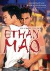 Ethan Mao - 2004