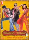 Bunty Aur Babli - 2005