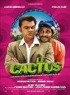 Le cactus - 2005