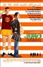 Juno - 2007