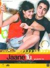 Jaane Tu... Ya Jaane Na - 2008