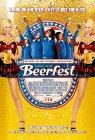 Beerfest - 2006