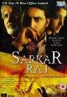 Sarkar Raj - 2008