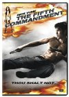 The Fifth Commandment - 2008