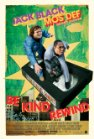 Be Kind Rewind - 2008