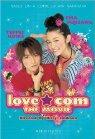 Love Com - 2006