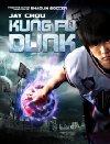 Gong fu guan lan - 2008