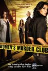 """Women's Murder Club"" - 2007"