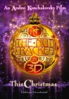 The Nutcracker in 3D - 2010