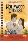 Hollywood Chinese - 2007