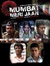 Mumbai Meri Jaan 2008
