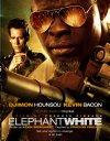 Elephant White - 2011