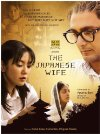 The Japanese Wife - 2010