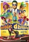 Double Dhamaal - 2011