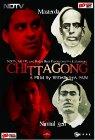 Chittagong - 2012