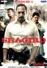 Shagird - 2011