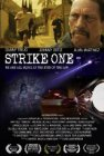 Strike One - 2014
