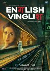 English Vinglish - 2012