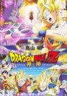 Dragon Ball Z: Doragon bôru Z - Kami to Kami - 2013