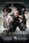 Tai Chi Hero - 2012