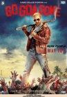 Go Goa Gone - 2013
