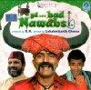 Hyderabad Nawabs - 2006